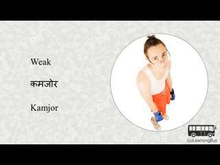 MyGuide. Learn Nepali