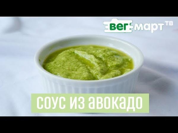 Как приготовить завтрак с хлебцами Dr Körner и соус из авокадо Что такое кэроб Дарья Захарова