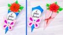 Открытка на День Учителя своими руками 🎁 Как сделать подарок из бумаги учителю