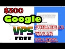 How to Make Free Google Cloud RDP with Free $300 Urdu Hindi Latest Video 2019
