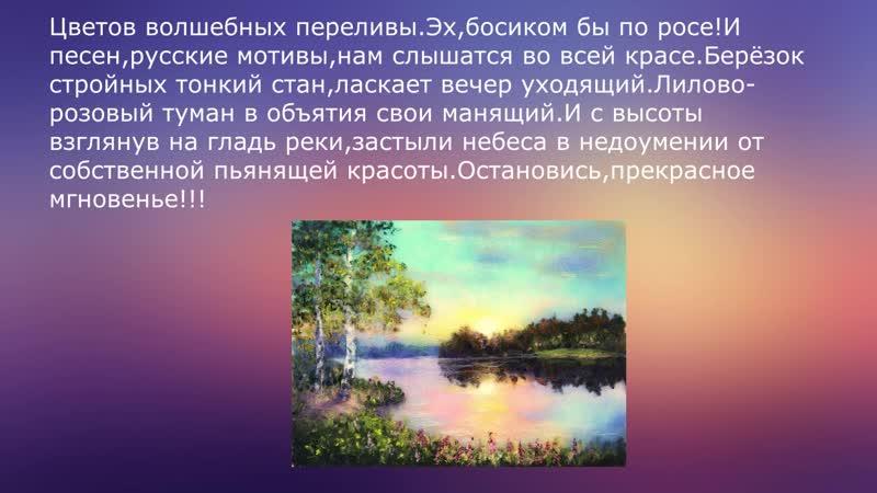 Стихотворные эмоции) Н. Долгова.