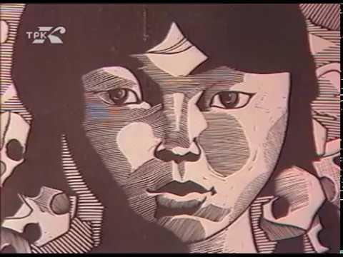 Мангбо Найни 76 выпуск архив ГТРК Комсомольск 1995 год
