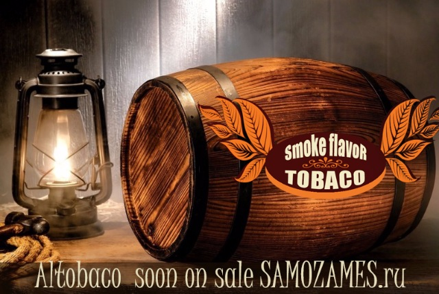 табачный ароматизатор из натурального табака настоянный на алкоголе.