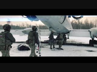 Осом «запад» уфсб по калининградской области | специальные подразделения россии | спр