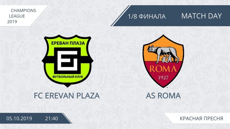 AFL19. Champions League. 1 8. Erevan Plaza AS Roma