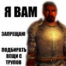 Denis Bobrovnikov фотография #12