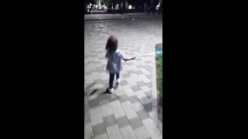 шар аперу Жансая татеси