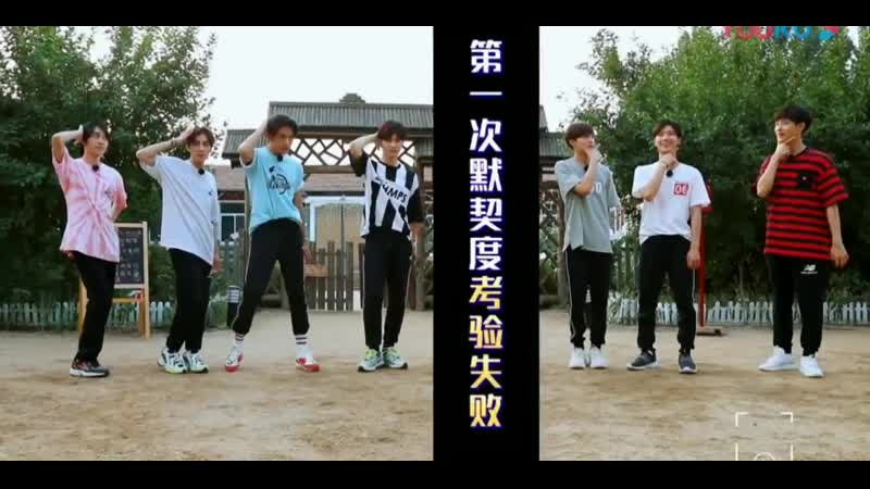 The director will shout one word and they have to do the same pose at the same time. But T