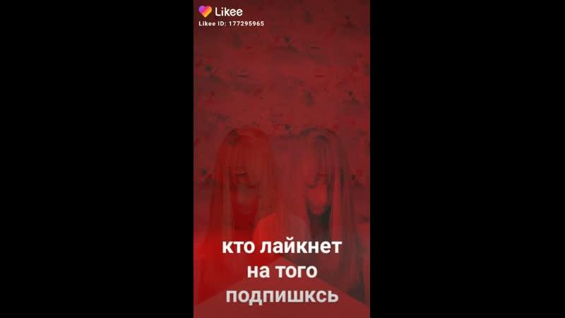 Like_2019-08-30-12-55-28.mp4
