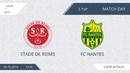 Stade de Reims 3:2 FC Nantes, 5 тур (Фр)