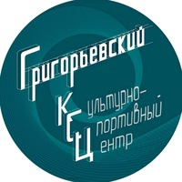 Логотип МКУ Григорьевский КСЦ ЗСП ЯМР