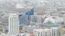 ✈️ Летаем с NordStar 3 На небоскрёбе Екатеринбурга