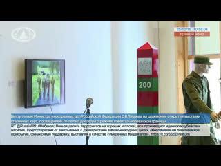С.В.Лавров выступает на церемонии открытия выставки карт по случаю 70-летия Договора о режиме советско-норвежской границы