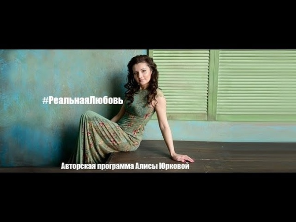РеальнаяЛюбовь Ольга Ходаковская про женщину в бизнесе светский бал Петербургская симфония