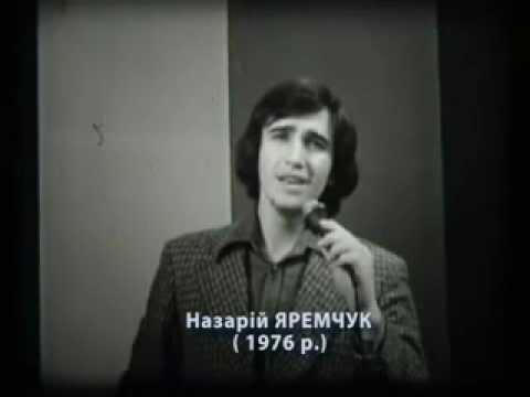 Н. ЯРЕМЧУК Єдина муз. Л. Дутковского