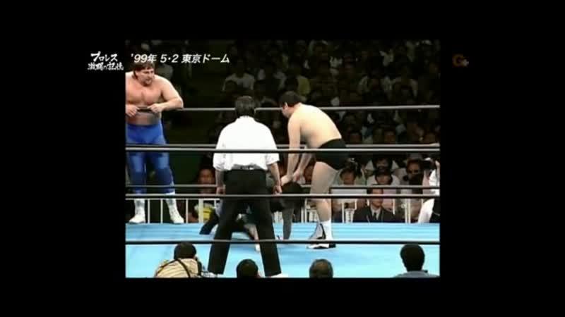 1999 05 02 Masanobu Fuchi Tamon Honda Johnny Smith vs Yukihiro Kanemura Koji Nakagawa Gedo