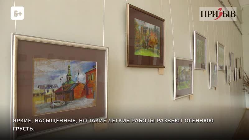 Нежная Пастель Полины Мурашовой