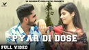 Pyar Di Dose Full Hd Video Gaggi Bhamma New Punjabi Songs 2019 Latest Punjabi Songs 2019