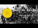 Yuki no Shingun | Japanese March | Lyrics/sub español