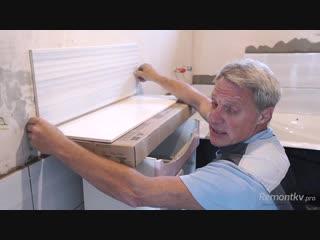 Ошибки ремонта ваннои комнаты. Наглядные примеры и способы устранения