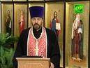19 сентября. Мчч. Евдоксий, Зинон и Макарий