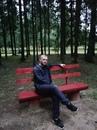 Фотоальбом человека Павла Гоева