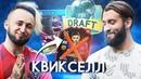 ДРАФТ В PES20 ft EVONEON SUAREZ 95