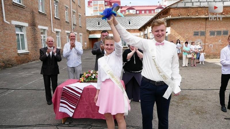 Білоцерківська молодь бореться із розповсюдженням наркотиків