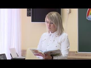 Народный учитель  Мария Манаенкова, лицей 44