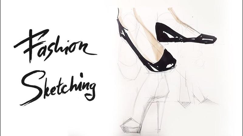 Fashion скетчинг: Индивидуализация скетча. Обувь.