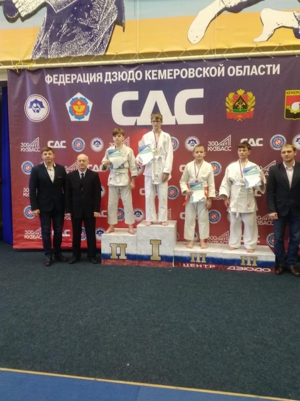 Первенство Кемеровской области по дзюдо среди юношей и девушек до 15 лет.