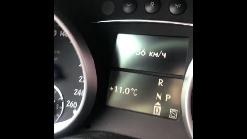 Mercedes gl350 Stage 1 с отключением егр До репрога 0 100 км 11 секунд После 0 100 км 9 5 секунд p