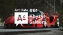 61 Khyzyl Saleem