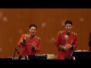 FANCAM 191007 Чансоб и Кибом (SHINee) @ Military Event