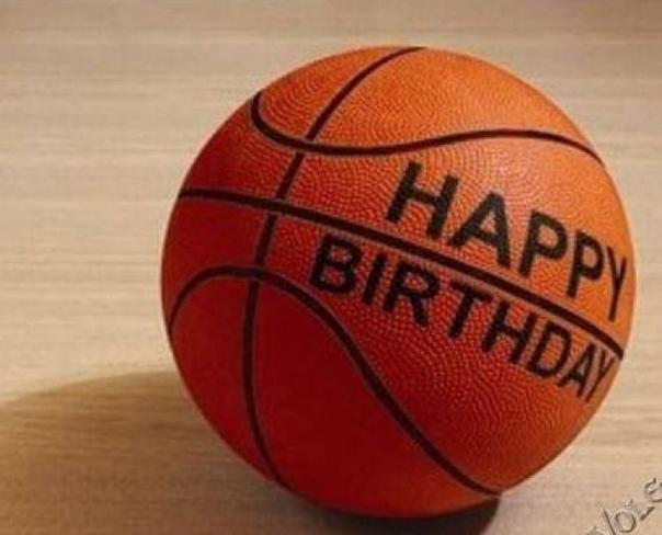 поздравление богдана баскетболиста с днем рождения связок