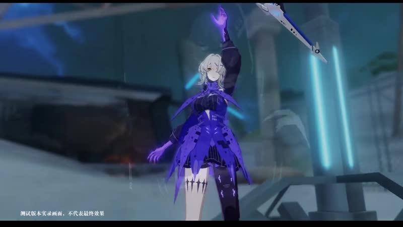Punishing: Gray Raven - Demo