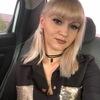 Veronika Orlova