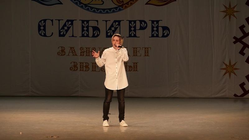 Часовских Дмитрий Ария Сольери из рок-оперы Моцарт, 12.03.2019г.