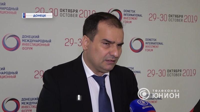 Зарубежные инвесторы заинтересованы в агропромышленности ДНР 31 10 2019 Панорама