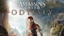 Assassin's Creed Odyssey семдесят девятая запись прохождения