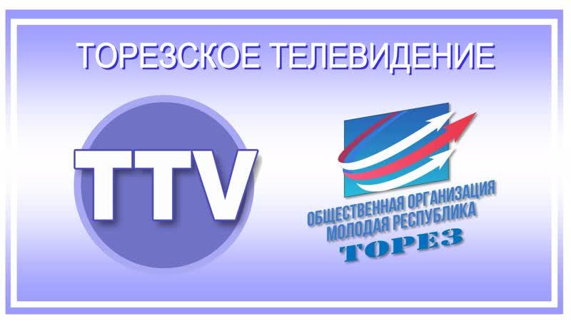 Провинциальные вести Выпуск 21 01 2020