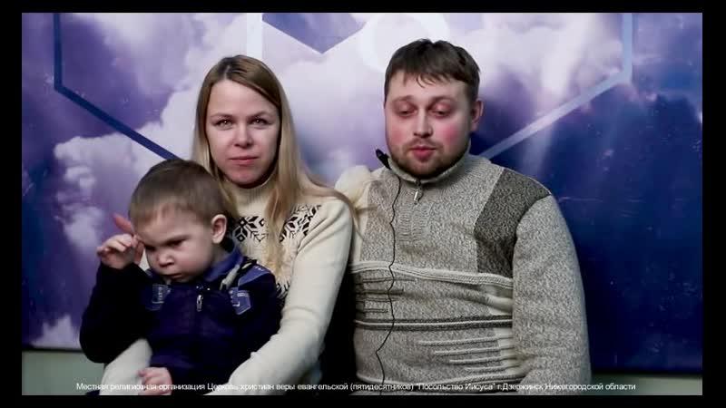 Свидетельство исцеления в семье Шестовых