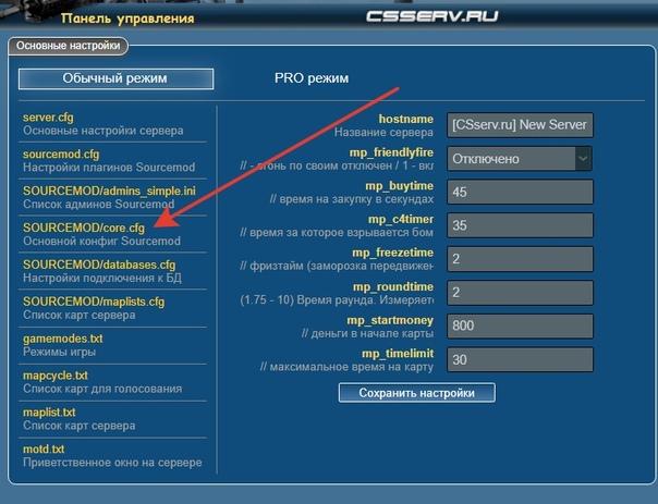 Подключение токена через плагин Token Auto Update, изображение №8
