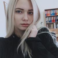 Таня Вайс
