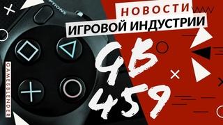 Gamesblender 459: The Last of Us Part II / Mount & Blade II / Wasteland 3 / Half-Life: Alyx / NieR