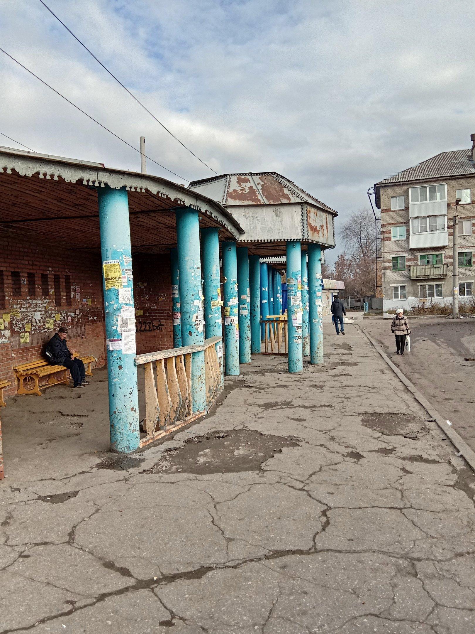 Автовокзал Сызрань 2019