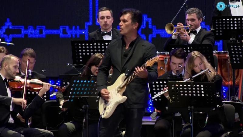 Симфоническое Кино - В наших глазах (Виктор Цой, Георгий Каспарян)