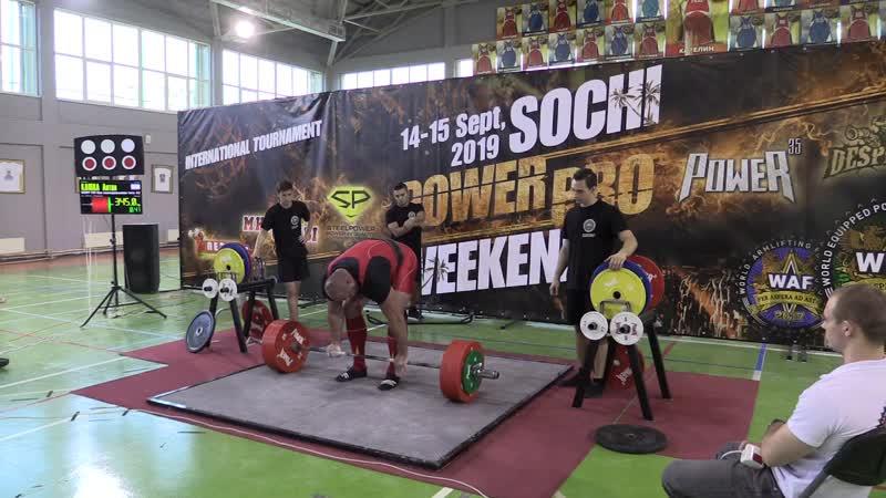 Клюка Антон становая тяга 345 кг