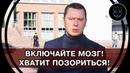 Время депутатов бездельников закончилось! Сильное обращение Николая Сальникова.