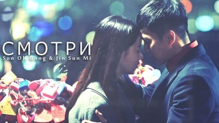 A Korean Odyssey | СМОТРИ | Son Oh Gong & Jin Sun Mi